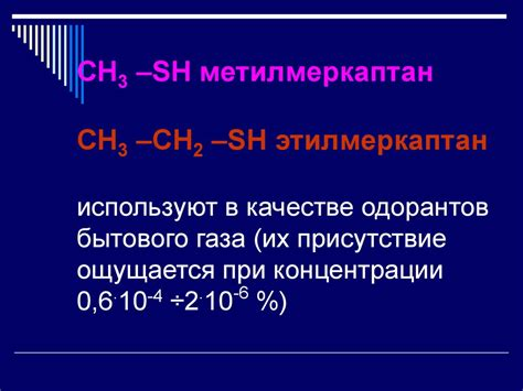 Из таблицы 2 выпишите газы которые а легче воздуха; б тяжелее воздуха. Какой газ из приведённых в ней самый лёгкий; самый тяжёлый?