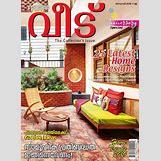 Vanitha Veedu Plans Contemporary House   320 x 439 jpeg 49kB