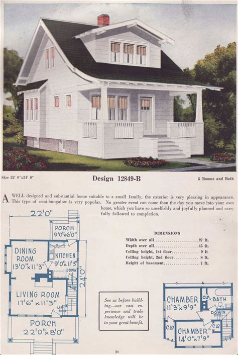 bungalow story    gabled dormer   bowes