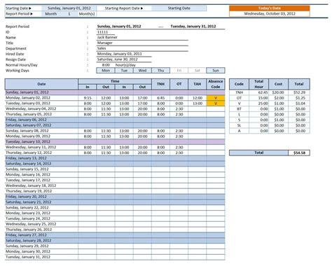 paid time  accrualeadsheet template vacation