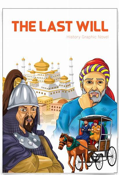 Graphic History Novel Novels Last Islamic Siraj