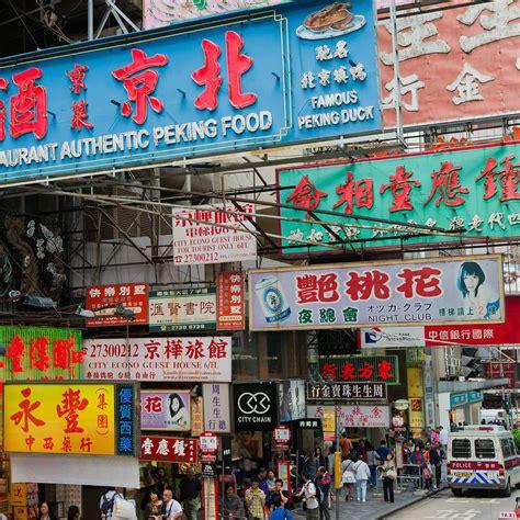 Hong Kong Signs Photograph By Peter Verdnik