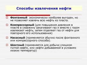 Основные характеристики российской электроэнергетики . министерство энергетики