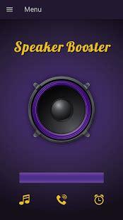 speaker booster for android speaker booster 1 6 apk apkplz