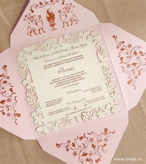 navjote invitation card designs   images
