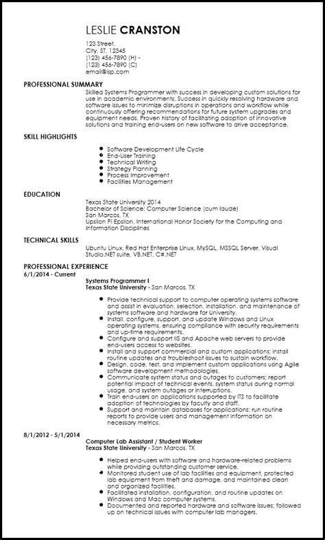 entry level computer science resume venturecapitalupdate com