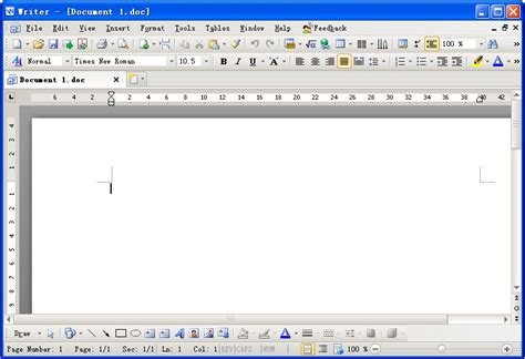 Writer Free by Kingsoft Office Suite Standard