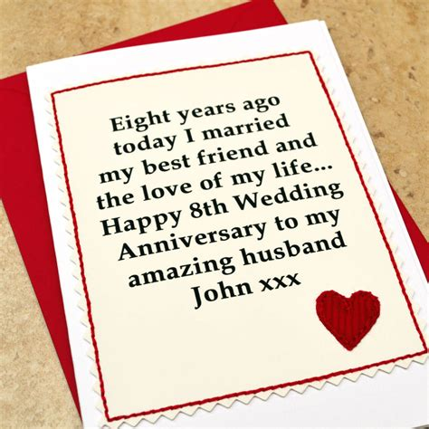 8 year anniversary gift personalised 8th wedding anniversary card by jenny arnott cards gifts notonthehighstreet com