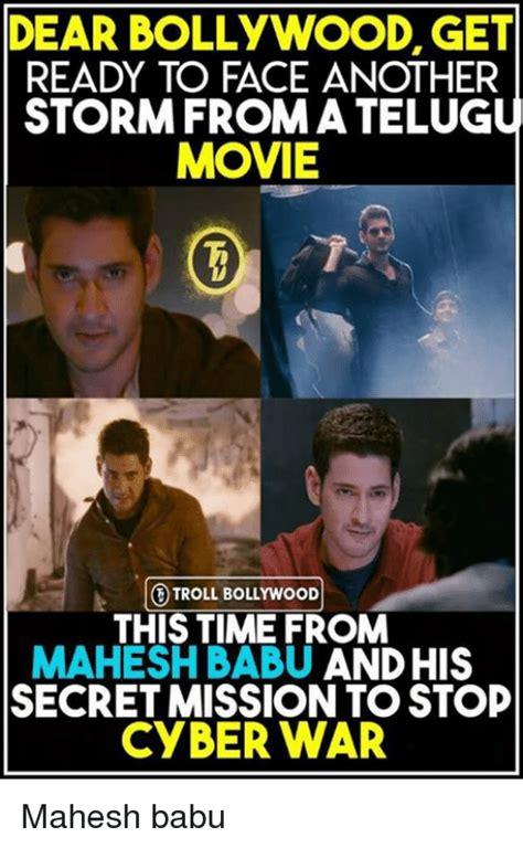 Telugu Movie Memes - 25 best memes about mahesh babu mahesh babu memes