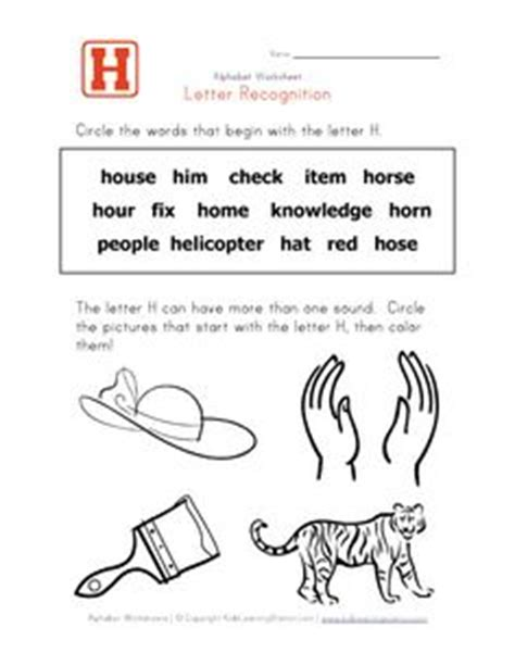 1000 about the letter h letters letter h activities and hippopotamus