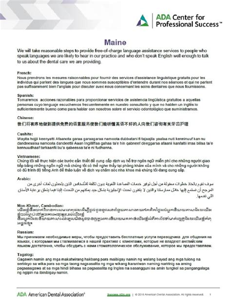 language assistance services presque isle  northern