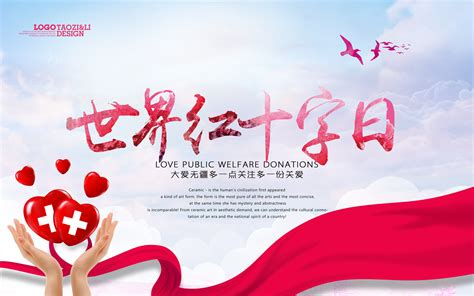 international nurses day poster psd photo china psd file