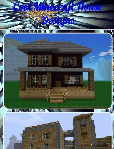 cool minecraft house designs  android apk