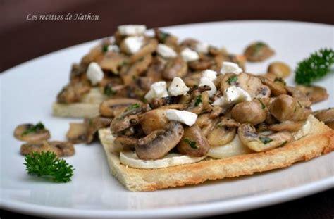 recette toast aux champignons de paris balsamique
