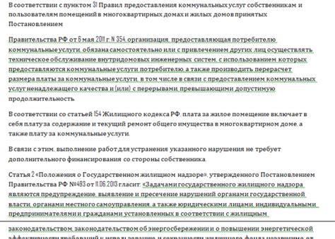 Заявление на замену водительского удостоверения 2017 москва