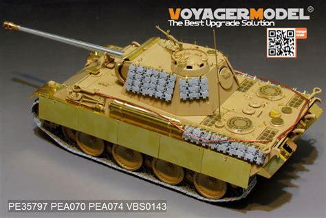 Voyagermodel [pe35797]wwii独 パンターg型初期型 エッチング基本セット(タミヤ 35170