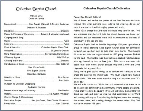 Church Bulletin Templates Cyberuse