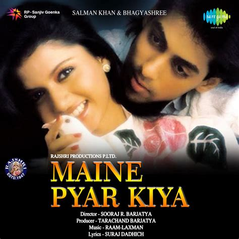 maine pyar kiya original motion picture soundtrack muzyka