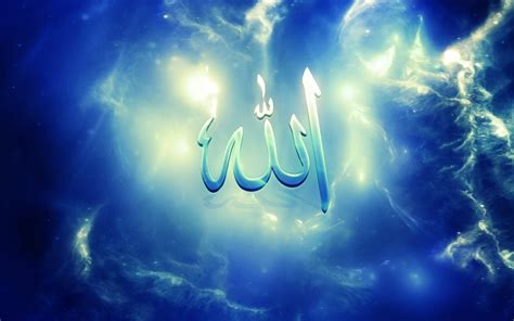 Allah Name Wallpapers Hd  Islamic Wallpapers