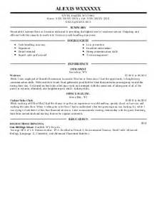 sandwich maker description for resume sandwich maker resume exle subway jemison alabama