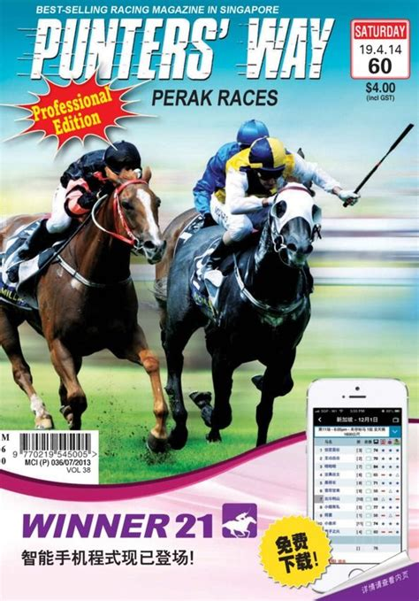 Punters' Way Magazine - Buy, Subscribe, Download and Read ...
