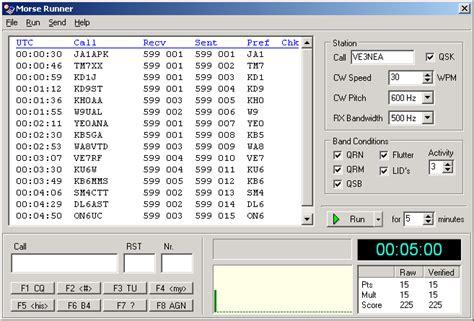 corner windows in dx atlas radio software