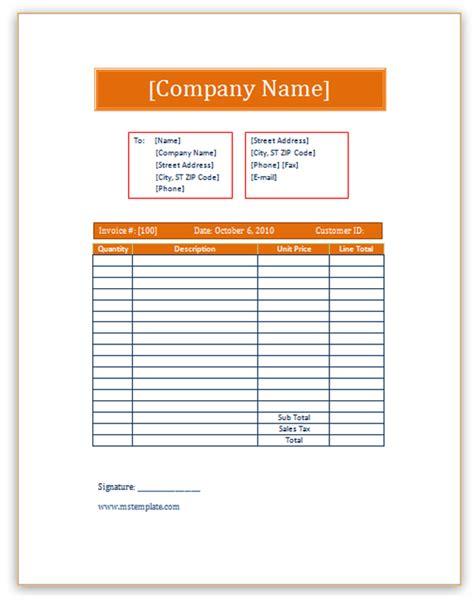 utility bill template free blank utility bill template shatterlion info