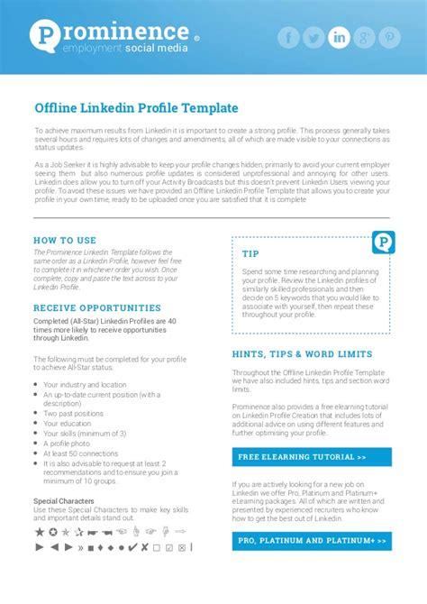 linkedin template prominence offline linkedin profile template