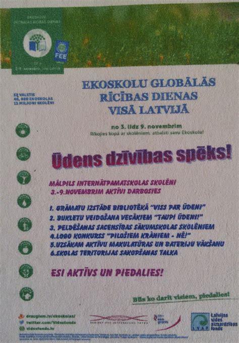Mālpils internātpamatskolas ekodarbība 2014./2015 ...