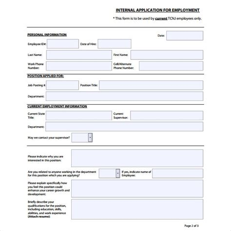 internal application form templates