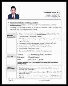 electrical engineering resume for internship fast online help exle of cv language