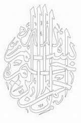 Coloring Ramadan Colouring Calligraphy Islamic Isra Miraj Arabic Printable Islam Kaligrafi Islami Familyholiday Bismillah Adults Gambar Eid Mandala Islamische Kunst sketch template