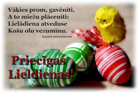 Foto: 1.Apsveikuma kartiņa: Priecīgas Lieldienas - SVĒTKI ...