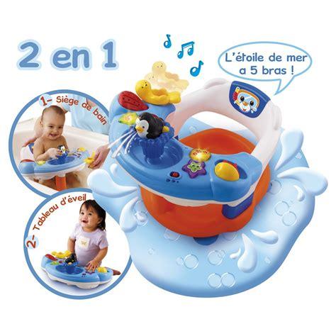 siege pour bain bebe siege bain bebe