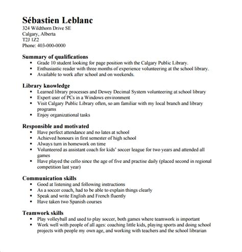 High School Resume Templates by 7 Sle High School Resume Templates Sle Templates