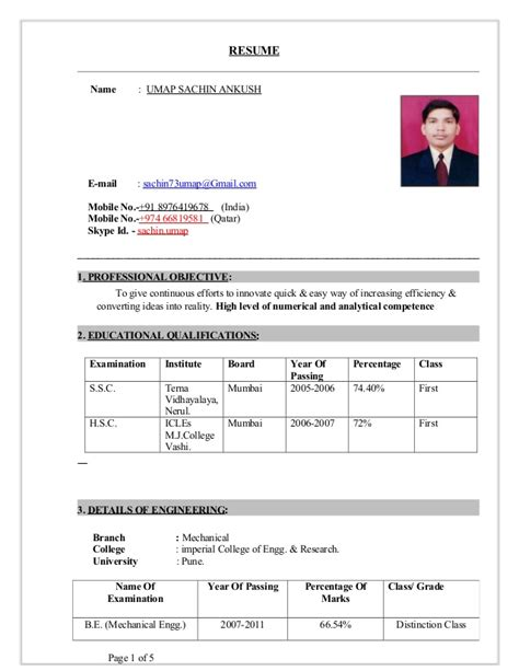 sachin resume procurement engineer 1