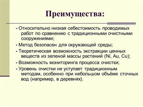 """Конструкторское бюро """"Топинженер"""" Проектирование объектов энергетики"""
