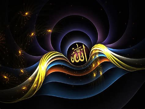 Allah o Akbar HD Islamic Wallpapers, Photos, Pictures Free
