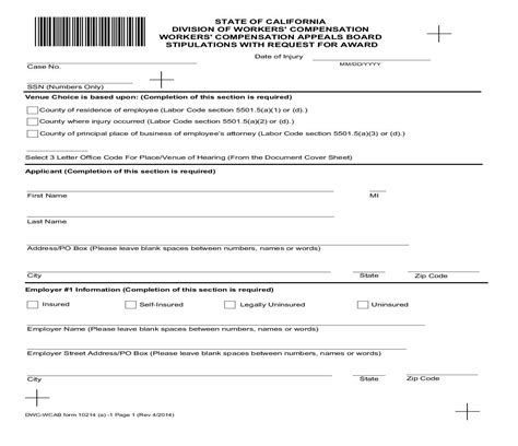 the public good and the general welfare of the citizens of the state require. Unemployment Insurance Claim Form Pdf - Insurance Forms