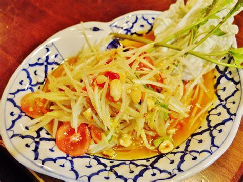 cuisine mae ban khun mae restaurant in siam square