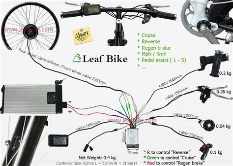24 inch 36v 250w rear bldc hub motor electric bike
