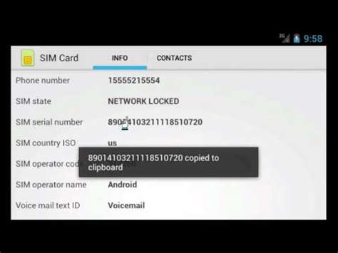 merchant credit card verification phone number carte sim applications android sur play