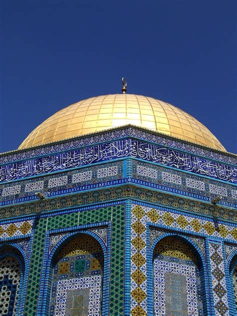 Blue Mosque (Dome of the Rock) in Jerusalem, Palestine/Isr ...