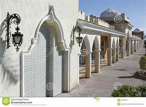 Arabian Architecture stock photo. Image of hotel, tourism ...