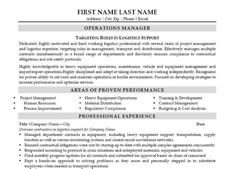 sample resume for office manager position click here to download this operations manager resume