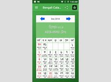Bengali Calendar 2018 for Android APK Download