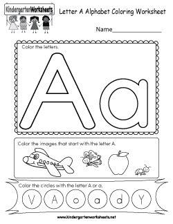 worksheets  kindergarten abc  worksheet