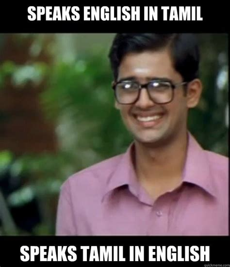 Tamil Memes - the top 5 quot tamil quot memes kevera