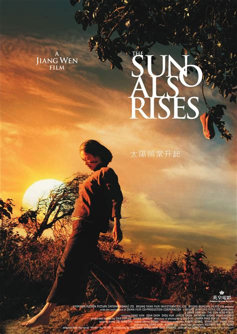 The Sun Also Rises   China-Underground Movie Database
