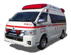 救急車:神戸市:「高規格救急車及び ...